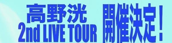 "TAKANO AKIRA 2nd Live Tour ""ENTER"""